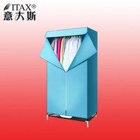 ITAS2297工場直接デジタル周波数変換電源インテリジェント家庭用洗濯リモコン衣類乾燥機卸