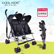 Coolkids baby double stroller ultra-light portable car umbrella folding child twins trolley