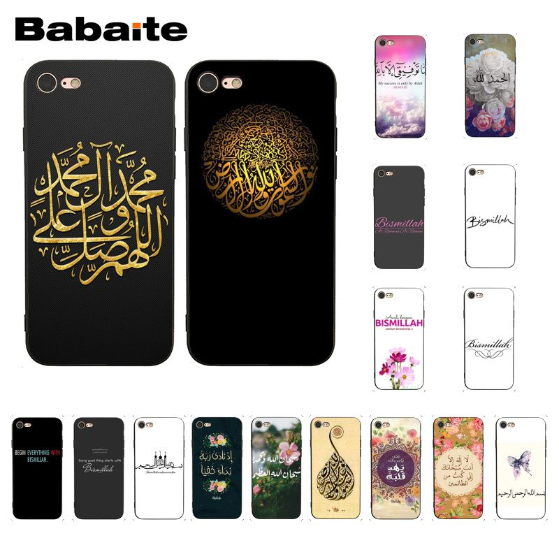 Half-wrapped Case Open-Minded Yinuoda For Iphone 7 6 X Case Arabic Quran Islamic Quotes Muslim Flower Sceneary Phone Case For Iphone 8 6s Plus 5 5s Se 5c 4s Cellphones & Telecommunications