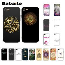 Babaite Muslim Islamic Sceneary Flower Quotes Pattern Phone Accessories Case