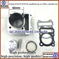 More powerful high quality  for SUZUKI HAOJUE EN125 GN125 modified upgrade to 62mm 150CC cylinder kit