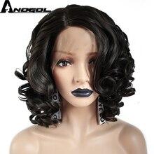 Perruque Lace Front Wig brésilienne courte brun foncé Anogol