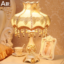 European style lamp creative luxury warm pastoral Princess bedroom bedside lamp lamp недорого