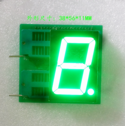 10pcs 1 8 Inches Emerald Green Common Cathode Anode Single Digital Jade Led Display