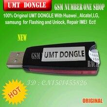 オリジナル新 Ultimative werkzeug ドングル umt ドングル UMT キー huawei ため alcatel のための lg のための samsung blinkt ウント entsperren