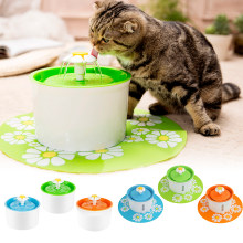 Automatic Cat Water Fountain 1.6L Electric Water Fountain Dog Cat Pet Drinker Bowl Pet Cat Drinking Fountain Dispenser(China)