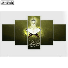 Islamic Bible, 5pcs, muslim,, diy diamond painting, full, square, handmade, mosaic, 3d, embroidery set