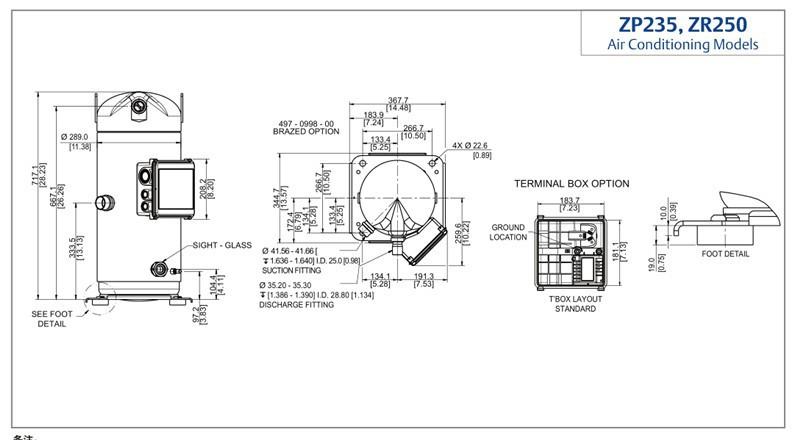 Copeland Refrigeration Scroll Compressor