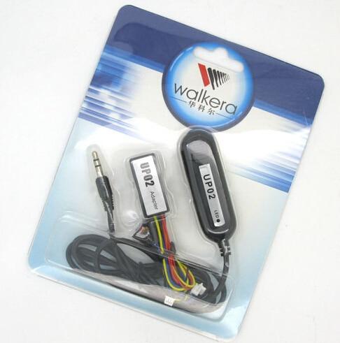 Walkera UP02 upgrade tool + UP02 Adapter For Devo 7 Mini CP Ladybird V120D02S