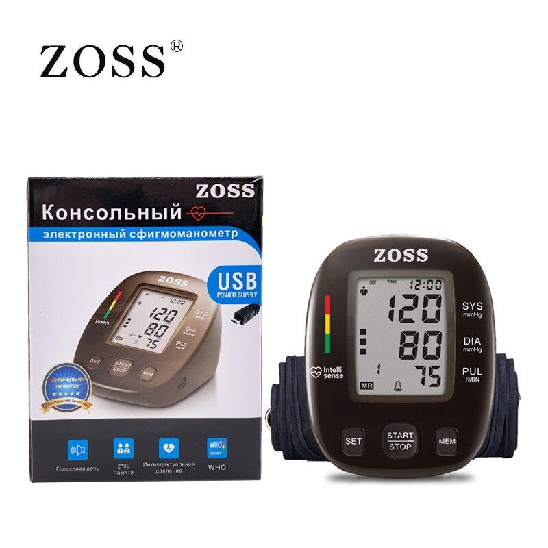04398127a ZOSS Inglês ou Russo Voz Três cores retroiluminação LCD batimento cardíaco  monitor de pressão arterial braço superior instrumento tonômetro