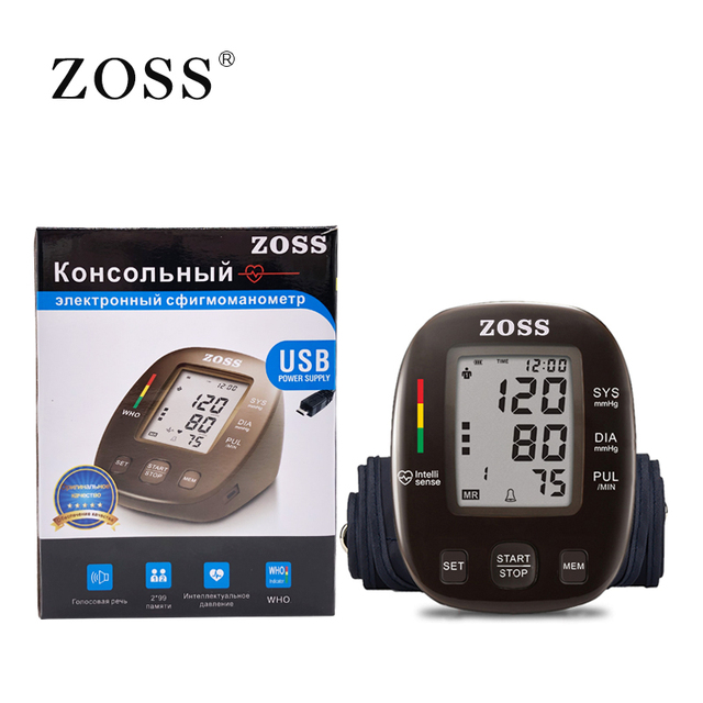 ZOSS latest models English or Russian Voice German chip LCD upper arm blood pressure monitor heart beat instrument tonometer 1