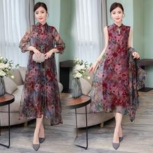 Silk Purple Dress Set Women Summer Plus Size Midi Dresses Woman Party Night Print Floral 2019 Elegant Vintage Chinese Clothing цена и фото