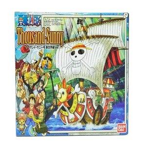 Image 5 - 35 センチメートルアニメワンピースサウザンド · サニー号 & メリルボート海賊船図pvcアクションフィギュアおもちゃグッズモデルおもちゃギフトWX151