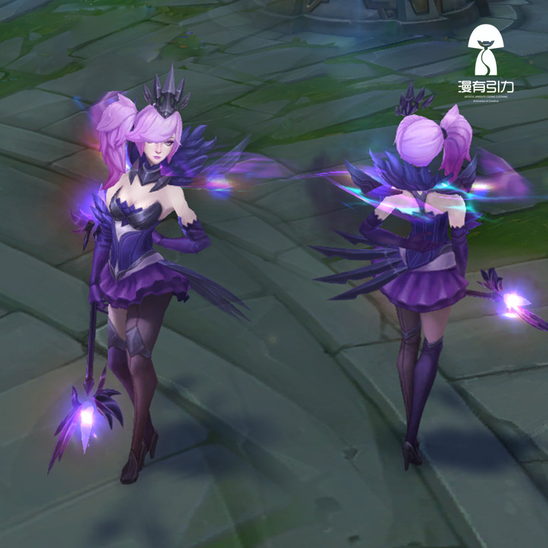 Game Lol Luxanna Cos Elementalist Lux Dark Element Skin Cosplay