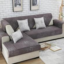 1 stück Sofa Abdeckung moderne Kurze braune/beige Druck Weichen Modernen Rutschfeste Sofa Schonbezug Sitz Couch Abdeckung für wohnzimmer