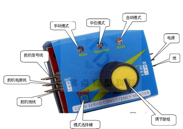 simple sg90 steering gear tester servo motor tester 3 switch mode for rc  helicopter car boat