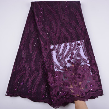 African French Tulle Lace With Beads Embroidery Fabric High Quality African Net Lace Fabric 5 Yards A1300