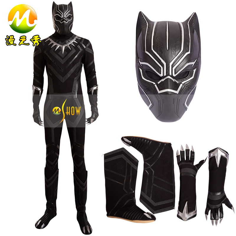Captain America 3 Civil War Black Panther Cosplay Costume for Halloween Party