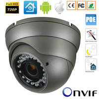 720P 960P 1080P 1 0 2 0MP HD Network 48V POE IR Bullet Camera CMOS Outdoor
