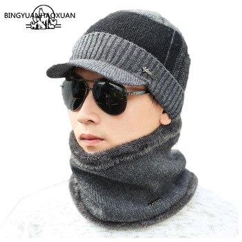 Bingyuanhaoxuan зимние шапки лыжные шапочки шапки бини вязаная