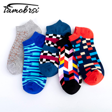 Happy Ankle Cotton Cool Fun Cute Striped Socks Invisible Summer Boat Low Short Socks Women Men Cotton Funny Casual Socks Famale