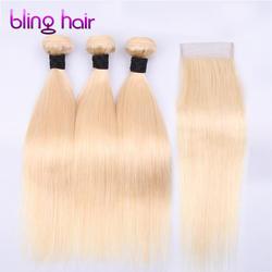 Clover Leaf блондинка 3 Связки с закрытием предварительно сорвал прямые волосы платиновая блондинка Связки с закрытием Реми перуанские волосы