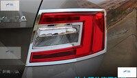 More Fun For Skoda Octavia MK3 A7 2015 2016 ABS Rear Tail Light Lamp Cover Trim