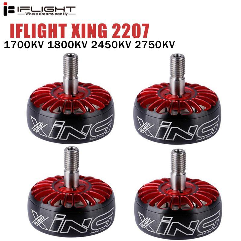 1 /2 /4PCS IFlight XING 2207 1700KV 1800KV 2450KV 2750KV Brushless Motor Rotor For RC Drone FPV Racing RC Models Spare Part DIY