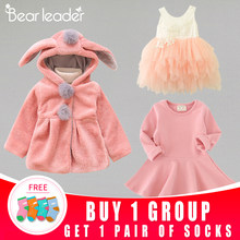 d9ff7b121 Compare Prices on Baby Fur Snowsuit- Online Shopping Buy Low Price ...