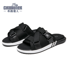 2017 Моды для Мужчин флип-флоп летние тапочки мужчин обувь пляжные тапочки открытые сандалии плюс размер