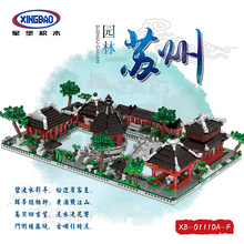 Zhonghua Street Suzhou Garden Creative Street View City Educational Toys  Building Blocks Children's Toys Digital building block цены