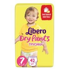 Трусики-подгузники Libero Dry Pants Size 7 (16-26кг), 42 шт.