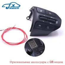 JXZT Кнопка рулевого колеса для KIA K2 RIO RIO X LINE кнопки Bluetooth телефон круиз контроль громкости