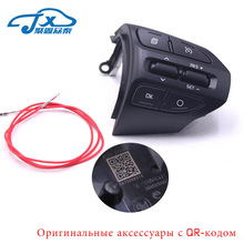 JXZT Steering Wheel Button For KIA K2 RIO 2017 2018 RIO X LINE Buttons Bluetooth Phone Cruise Control Volume