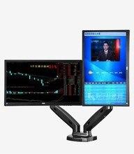 Scorching sale NB F160 Gasoline Spring 360 Diploma Desktop 17″-27″ Twin Monitor Holder Arm Full Movement TV Mount