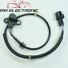 MH ELETRÔNICO Qualidade Sensor CKP MD327122 MR560276 Para MITSUBISHI CARISMA COLT LANCER MIRAGE 1.6 Para Ford F-450 F-550 6.8L