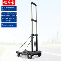 45kg Capacity Folding Trolley Dolly Cart With Aluminum Telescope Cushioned Handle Drawstring Closure
