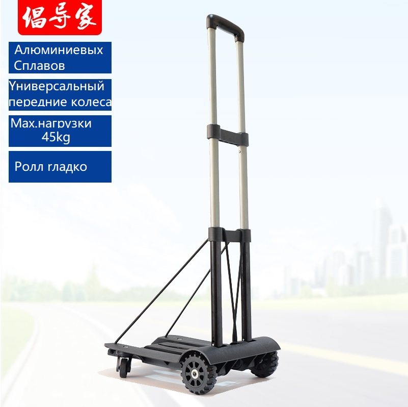 45kg Capacity Folding Trolley Dolly Cart with Aluminum telescope cushioned handle,drawstring closure detroit tigers at toronto blue jays