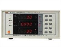 REK RF9802 ACและDCมิ