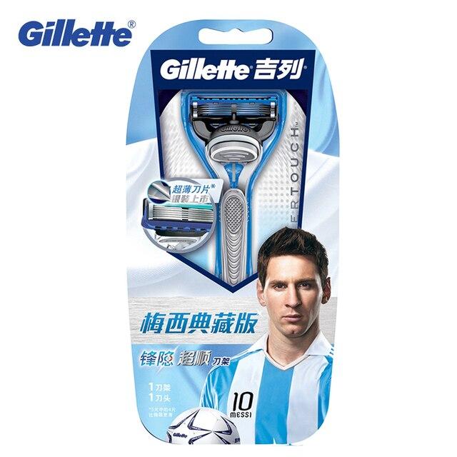 Gillette fusion proglide navajas de afeitar manual de los hombres messi super mueve suavemente 1 razor blade + 1 gel de baño verdadera seguridad maquinillas de afeitar