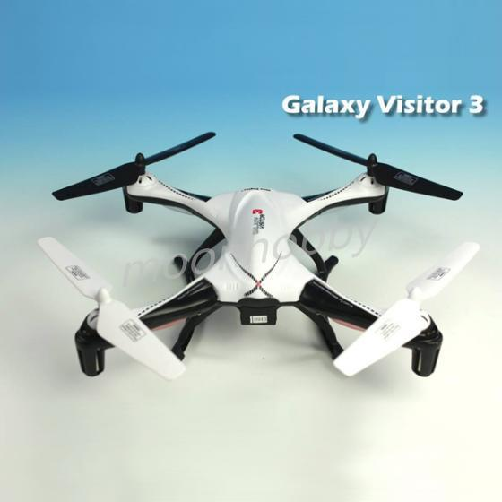 Nine Eagles Galaxy Visitor 3 MASF12 2.4G 4CH Multicopter Free Shipping with Tracking