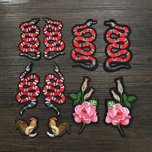 1Pair Cute Red Snake Iron On Embroidery Applique Patches for Clothing DIY Flowers Apparel Accessories Patch Applique LSHB384(China)