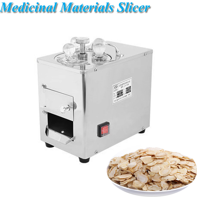 Herbal Medicines Slicer 220V Medicinal Materials Ginseng Cutting Machine Automatic Electric Commercial LH-130B