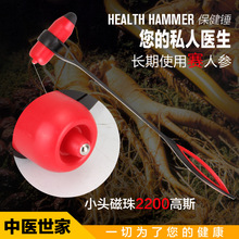For matches stick health care massage mallet hammer meridiarns pestilently fitness beads massage device