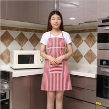 Kitchen Apron Adult Cook Waiter Linen Stripe Bib Apron with Pockets Chef Waiter Kitchen Cook Tool Household Cleaning Accessories