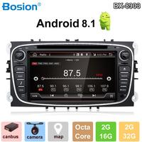 Bosion 8 Core Android 9 Car DVD Player 2 Din radio GPS Navi for Ford Focus Mondeo Kuga C MAX S MAX Galaxy Audio Stereo Head Unit