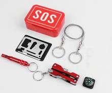 Открытый аварийный sos набор коробка первой помощи поле самопомощи
