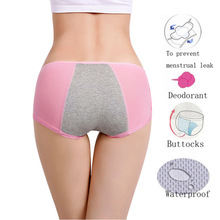 Women Physiological Period Panties Bamboo Fiber Solid  Double Layer Briefs Leakproof Menstrual Underwear
