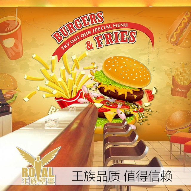 Fireproof Fast Food Wall