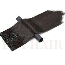 LISI волосы 55 см длинные 16 клипса для наращивания волос прямые синтетические волосы для женщин 140 г высокотемпературное волокно